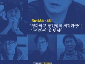 KAFA _포럼(포스터)